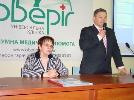 В.В. Клименко